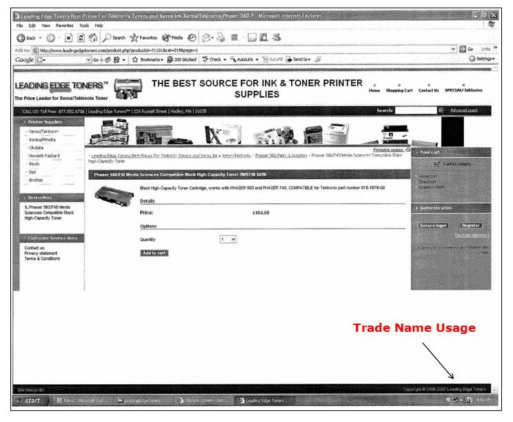前导碳粉网页的屏幕快照,用于订购墨水和碳粉打印机耗材。